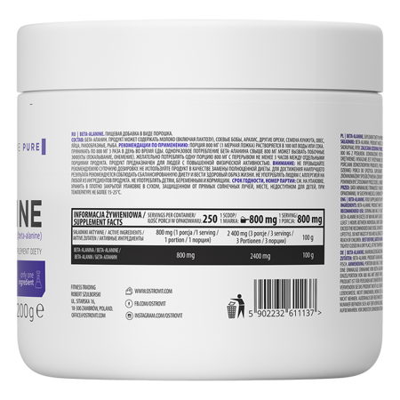 OstroVit Supreme Pure Beta-Alanine 200 g